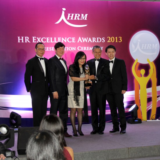 HKIHRM Excellence Award 2013_1