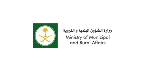 Ministry-of-Municipal-and-Rural-Affrairs